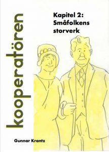 koop_2_cover